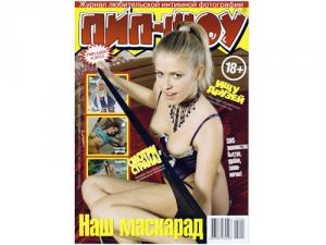 russkoe-porno-po-russki-na-krishe